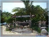 Отель Club Paradise