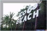Отель Coco Beach, о Миндоро, Филиппины
