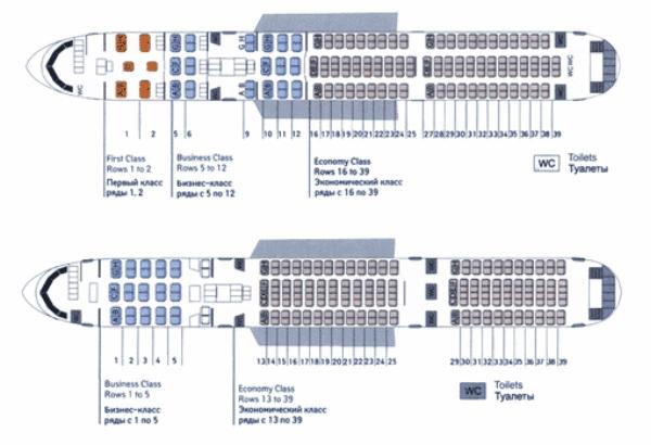 Схема салона Боинга 767