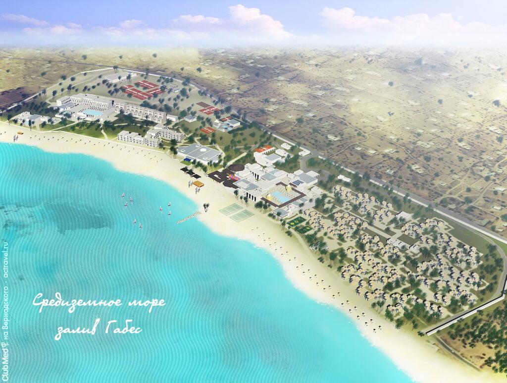 Схема городка Club Med Dierba
