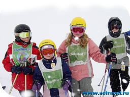 Горные лыжи. Активный детский отдых в Европе.