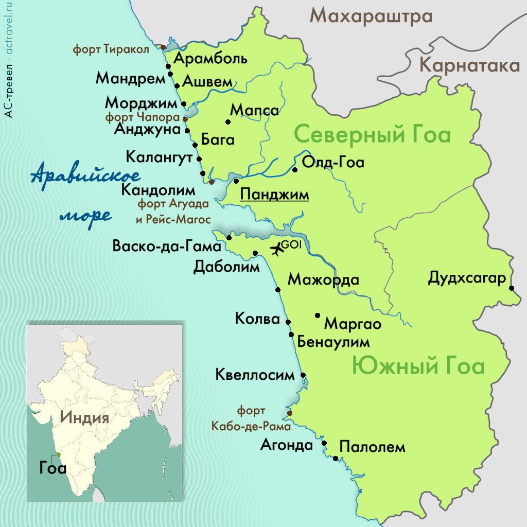 Расположение Гоа на карте