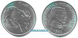 Монета Филиппин, 1 песо