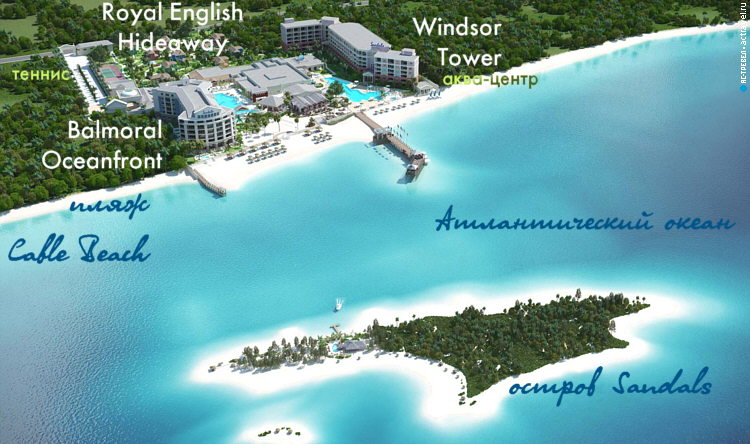 Схема отеля Sandals Royal Bahamian