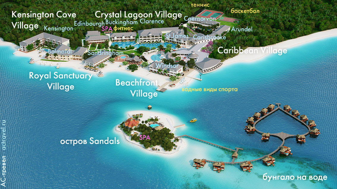Схема отеля Sandals Royal Caribbean