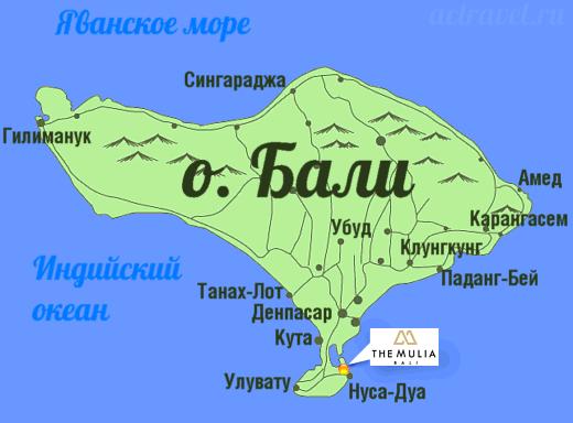 Где на карте находится остров бали