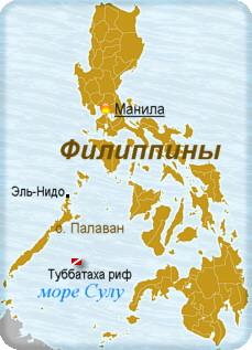 Положение рифа Туббатаха на карте Филиппин