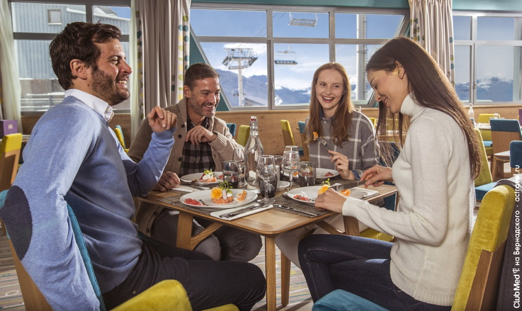 Ресторан в городке Club Med Val Thorens Sensations