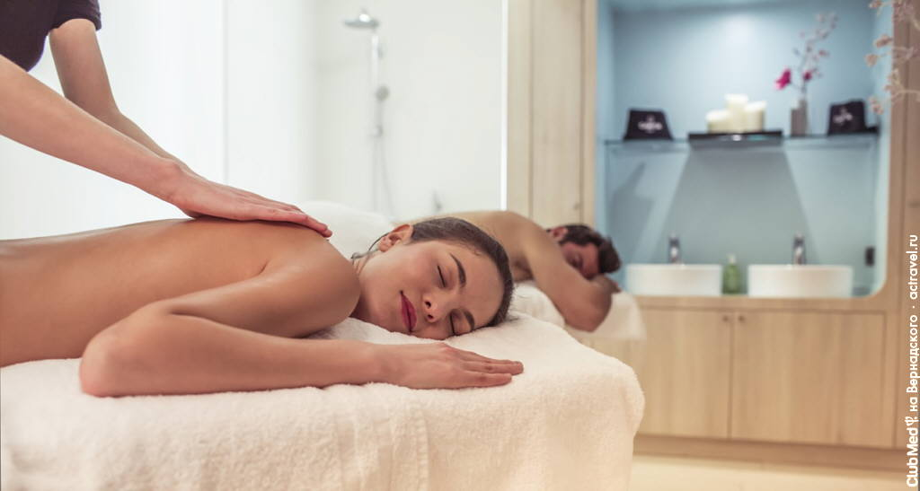 SPA в городке Club Med Val Thorens Sensations